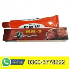 Mm3 Sex timing Cream in Pakistan